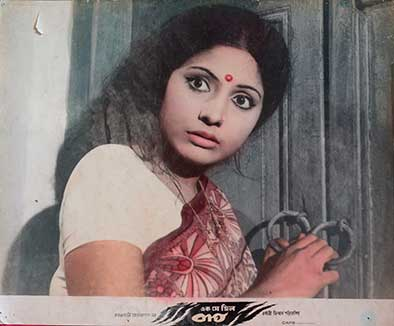 Indian filmposters vintage Bollywood