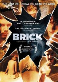 Brick (DVD)