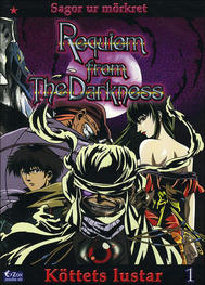 Requiem from The Darkness - Del 1: Köttets lustar (DVD)
