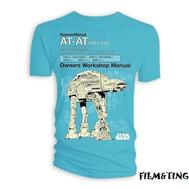 Star Wars - Haynes Manual AT-AT- (M) T-Shirt