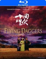 Flying daggers (Blu-ray)