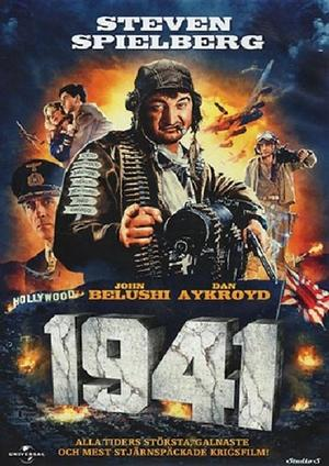1941 (DVD)