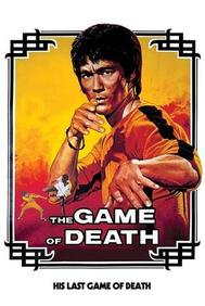 Poster: Game of Death (Bruce Lee)