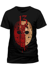 Friday the 13:th (Japanese) T-Shirt (M)