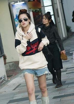 Mysan sweater