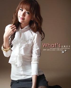Nenna blouse white
