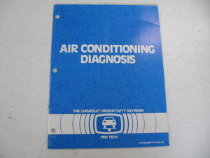 1985 Chevrolet Air Conditioning DIagnosis Pro Tech
