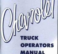 1956 Chevrolet Truck Owner's Manual