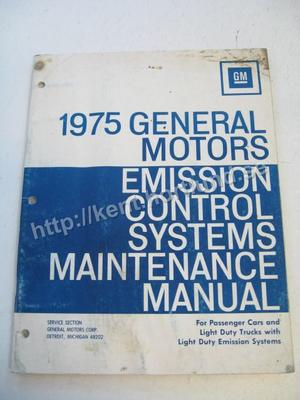 1975 GM Emission Controll Systems Maintenance Manual