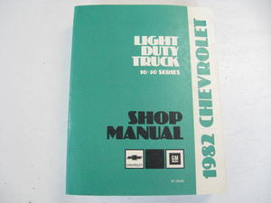1982 Chevrolet Light Duty Truck Shop Manual Series 10-30