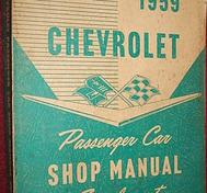 1959 Chevrolet Passanger Car Shop Manual Supplement