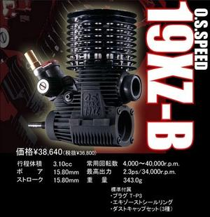 O.S. Speed 19XZ-B, small block
