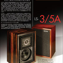 Audio Space LS3/5A
