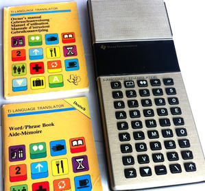 TEXAS INSTRUMENTS LANGUAGE TRANSLATOR WITH GERMAN SPEECHMODULE