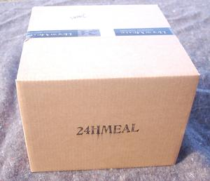 24hMeal 3700 kcal G5- meny 1 -Hel lda (13 st)