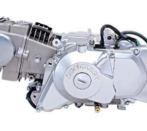110cc Zongshen Fyrtaktsmotor 7hk Elstart