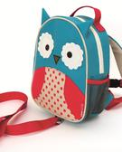 Skip Hop Mini backpack with safety strap - Owl - Zoo Let
