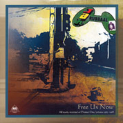 """Gideon Jah Rubbaal - Free Us Now (Limited Edition 10"""" LP)"""
