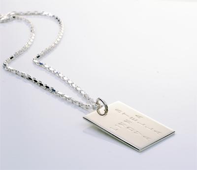 ID-Bricka - korsord