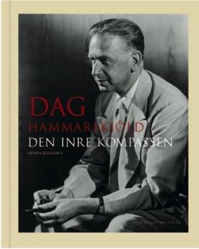 Dag Hammaskjöld - att bära världen