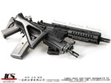 Airsoft Electric Gun (AEG)