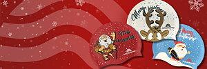 Vi på awp design önskar er en riktigt god jul och ett gott nytt år!