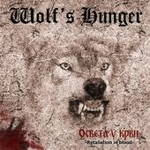 Wolf's Hunger - Retaliation In Blood [CD]