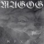 Magog - Unholy German Black Metal [CD]