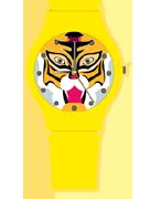Mask (Gul)