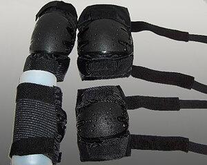 Pikmakarns knä och armbågsskydd 200 SEK per del 380 SEK helt set