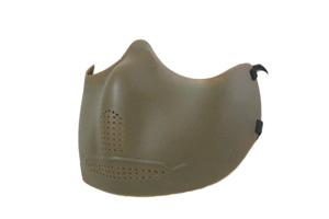 Iron Face Mask