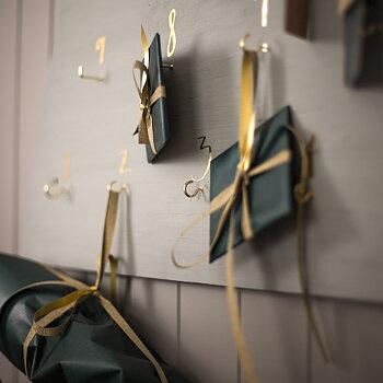 Wallstickers - Julkalender, siffror