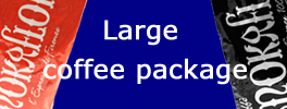 Large Coffee Package 5x1000 gram