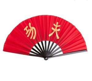 Solfjäder Bambu Röd