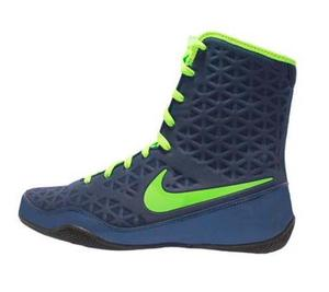 Nike KO Boxsko, Navy/Electric Green