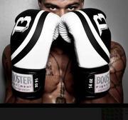 Booster Pro Range Boxhandske, Läder Svart/Vit