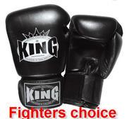 King Thaiboxhandske KBG-N, Svart 12 oz