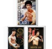 Bruce Lee Posters, 3 pieces
