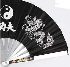 Solfjäder Yin Yang Dragon Aluminium Svart