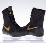 Nike KO Boxsko, Svart/Guld