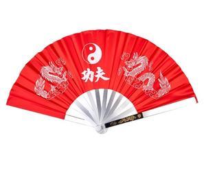 Solfjäder Yin Yang Dragon Aluminium Röd