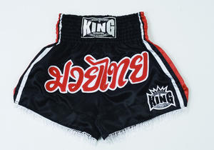 King Thaishorts red thaitext and stripes