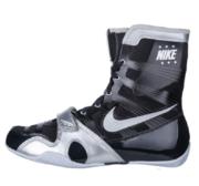 Nike HyperKO Boxsko, Svart/Silver