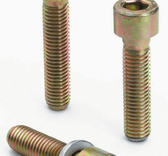 Short Set Screws