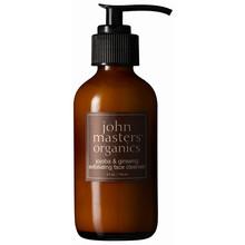 John Masters Jojoba & Ginseng Exfoliating Face Cleanser 118ml
