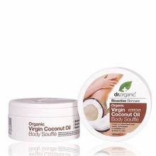 Dr Organic Virgin Coconut Oil Body Soufflé 200ml