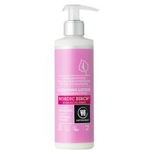 Urtekram Nordic Birch Cleansing Cream EKO