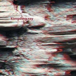 Kangding Ray - Azores Ep / Figure