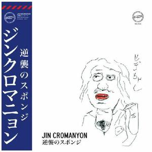 Jin Cromanyon-Lp / Macadam Mambo