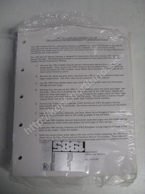 1985 Cadillac Seville, Eldorado and RWD Brougham  Service Manual